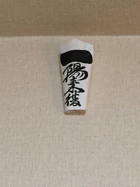 0103_10.jpg