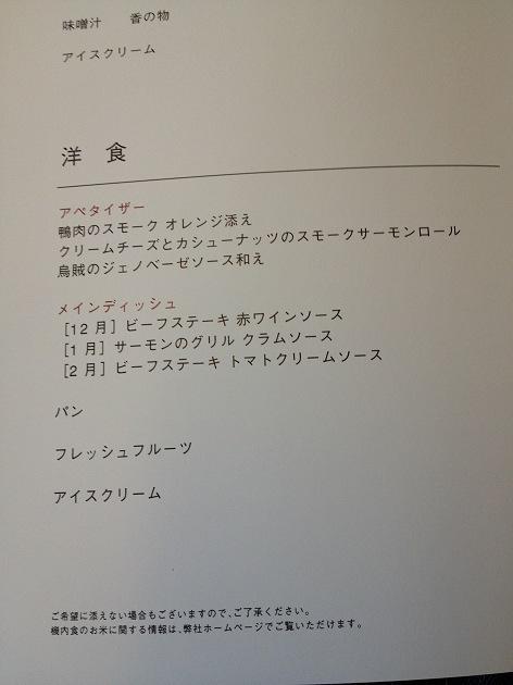 0115_02.jpg