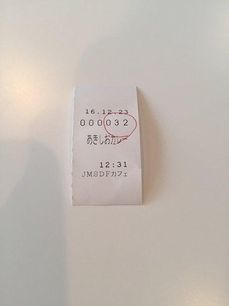 0117_10.jpg