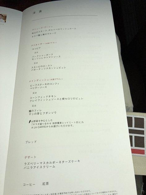 0123_08.jpg