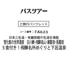 0211_01.jpg
