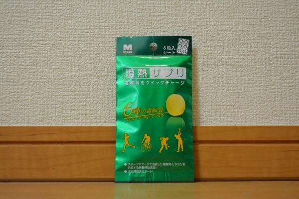 0226_04.jpg