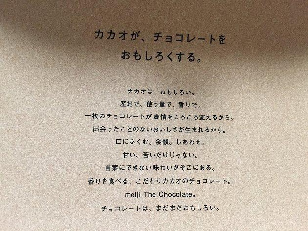 0306_13.jpg