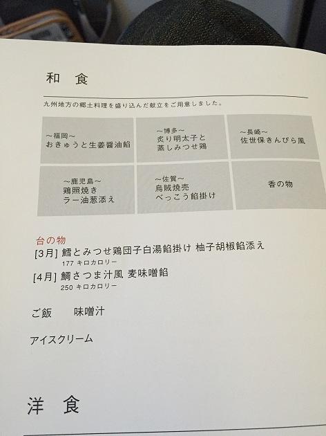 0401_02.jpg