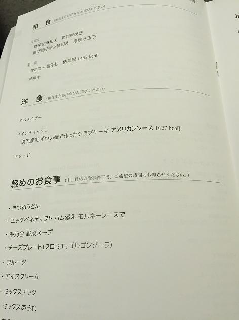 0425_03.jpg