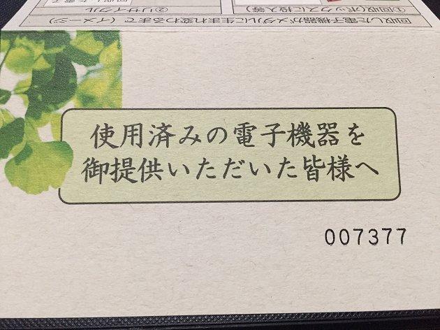 0427_06.jpg