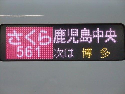 0502_05.jpg