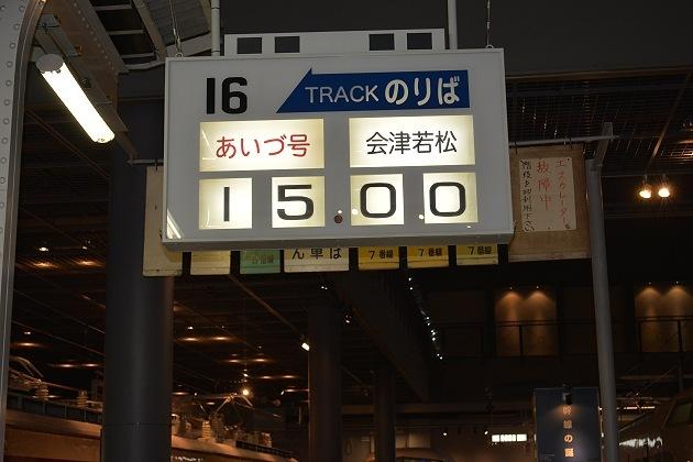 0508_09.jpg
