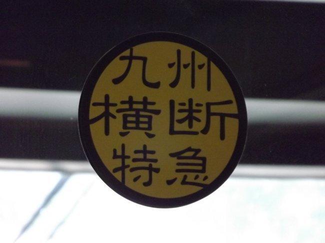 0905_04.jpg