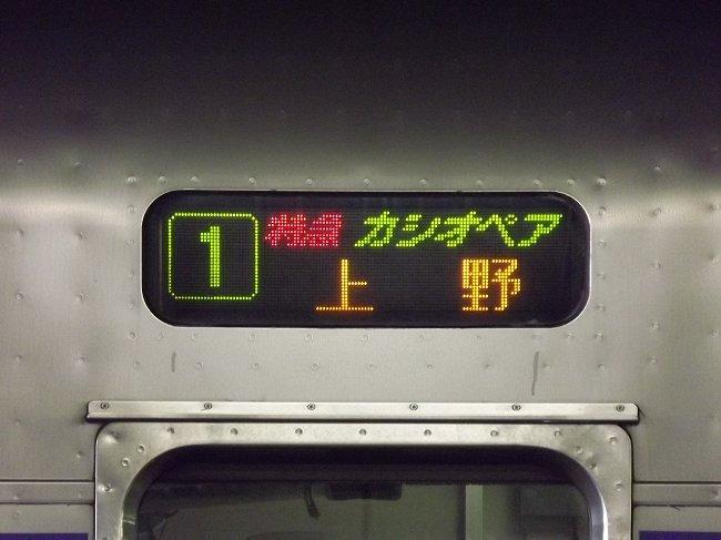0911_03.jpg