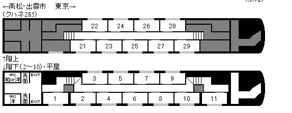 0919_02.jpg