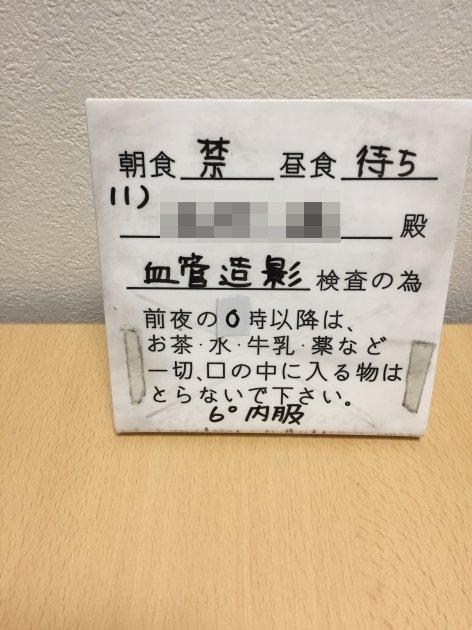 1014_03.jpg
