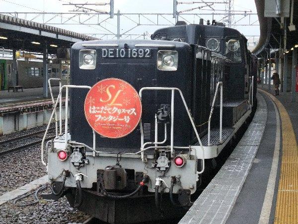 20101205.jpg