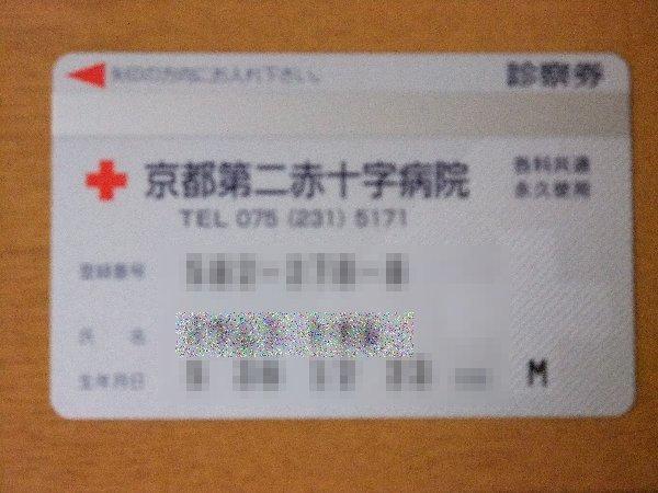 2010122903.jpg