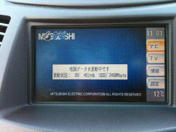 20110109_1.jpg