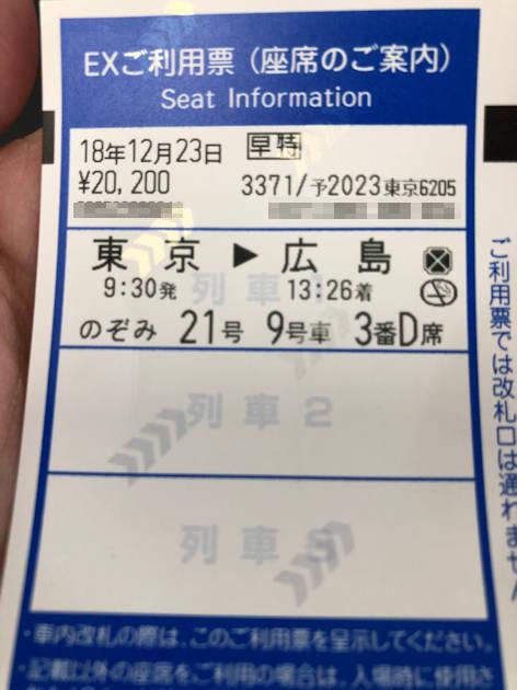 0106_02.JPG