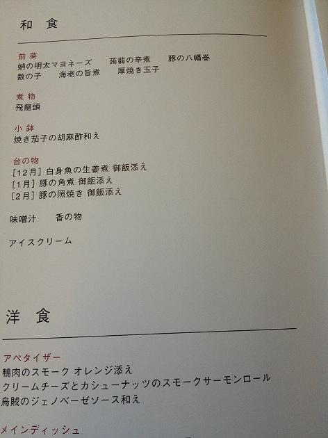 0115_01.jpg