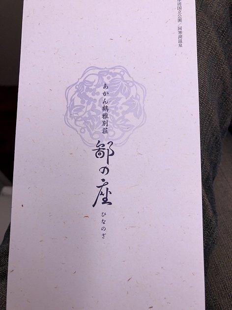 0131_04.jpg