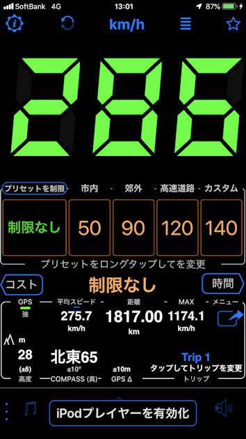 0209_16.jpg