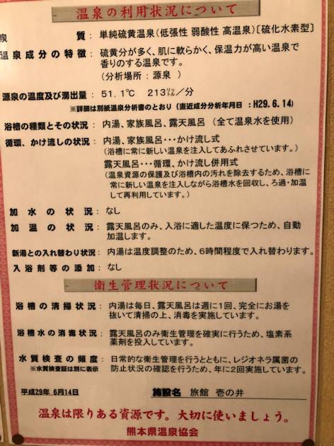 0223_12.JPG