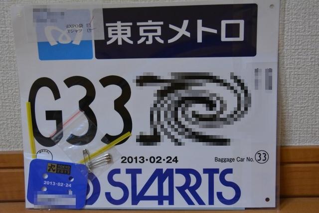 0224_08.JPG