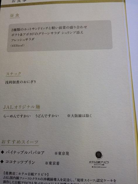 0305_07.jpg