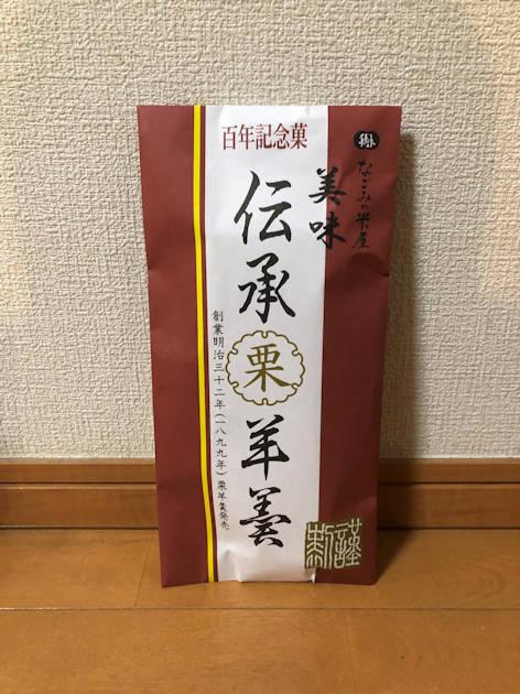 0307_14.JPG