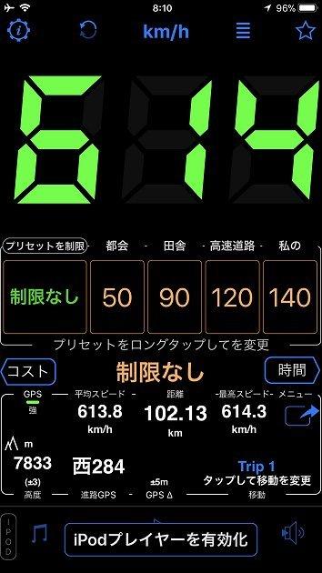 0401_14.jpg