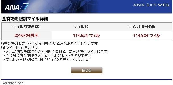 0407_04.jpg