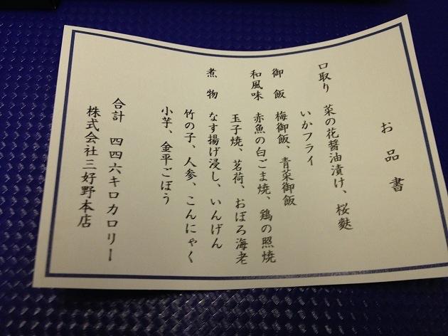 0410_13.jpg