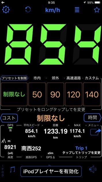 0503_10.jpg