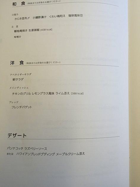 0531_01.jpg