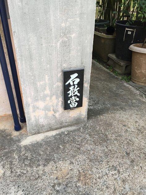 0813_17.jpg