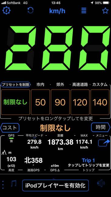 0816_09.jpg