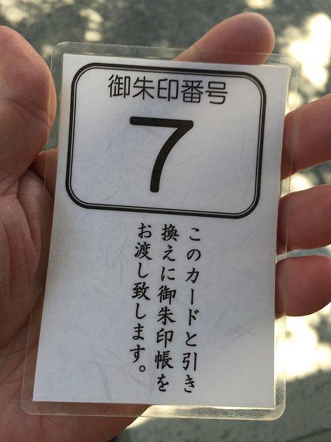 0825_14.jpg