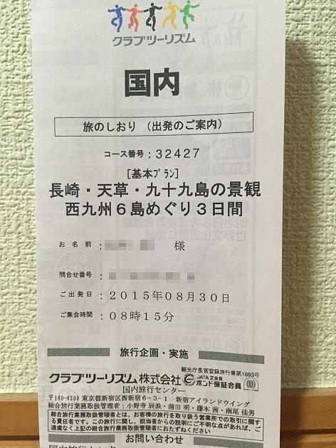 0829_16.jpg