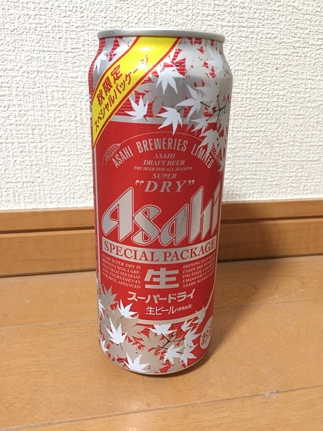 0831_02.jpg
