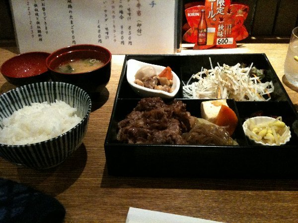 1002_Kyoto1.JPG