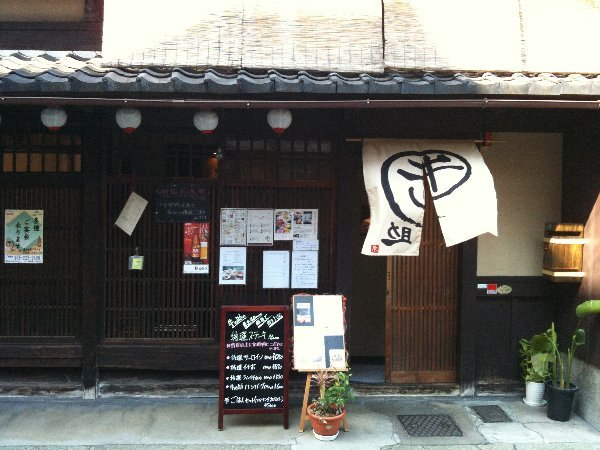 1002_Kyoto2.JPG
