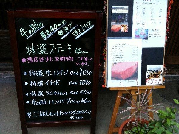 1002_Kyoto3.JPG