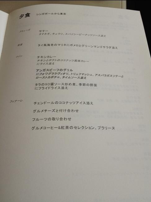 1005_04.jpg