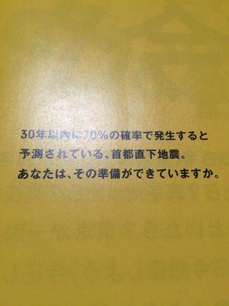 1006_04.jpg