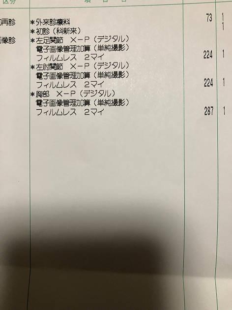 1018_02.JPG