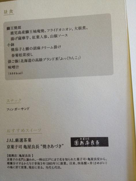 1103_05.jpg