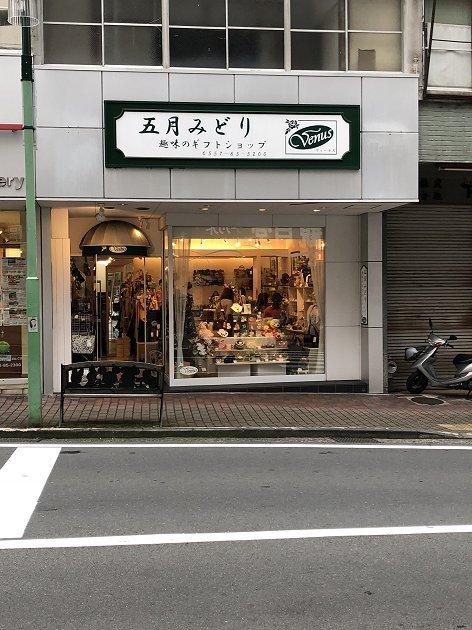 1119_16.jpg