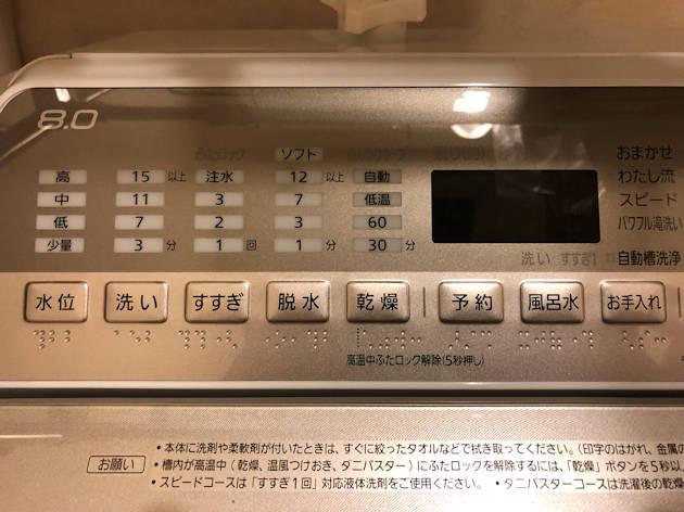 1121_12.JPG