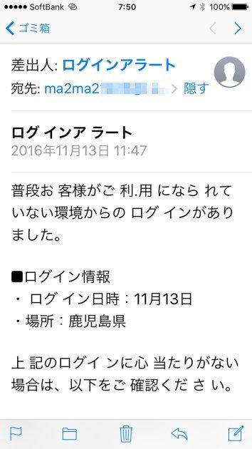 1121_a.jpg