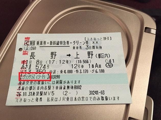 1122_09.jpg