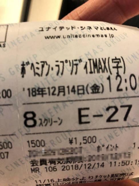 1215_10.JPG