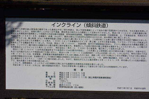 1215_14.jpg